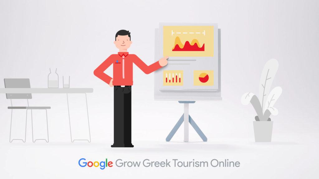 Σεμινάριο Ψηφιακών Δεξιοτήτων Google Grow Greek Tourism Online  στη Δημόσια Κεντρική Βιβλιοθήκη της Βέροιας