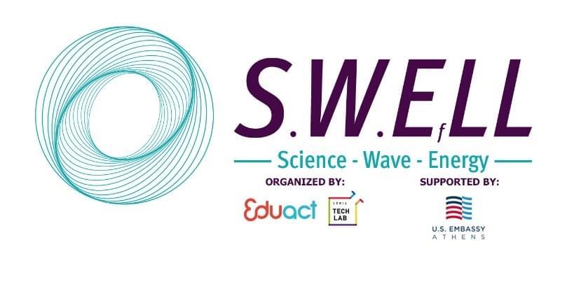 Το 3o Mentor Training για το πρόγραμμα S.W.E.LL.